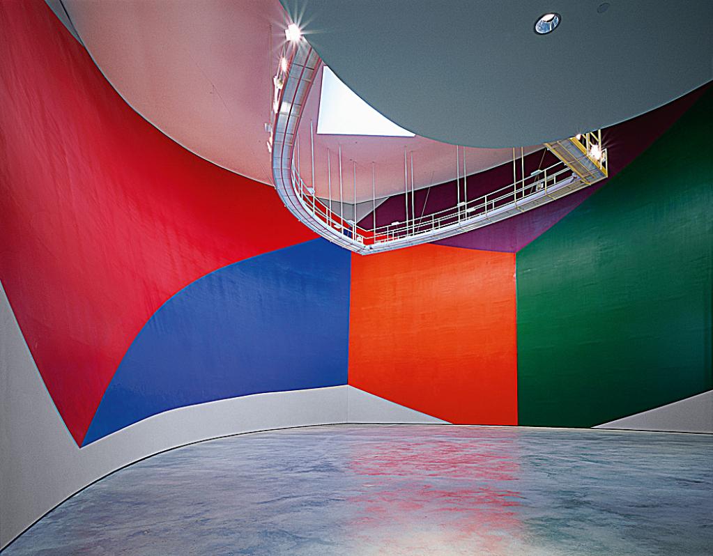 Murale nº 831 (Formes géométriques) | Sol LeWitt | Guggenheim Bilbao Museoa