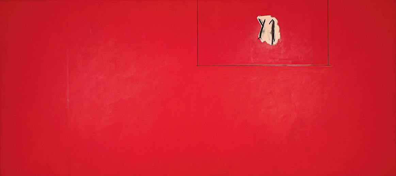Étude phénicienne rouge | Robert Motherwell | Guggenheim Bilbao Museoa