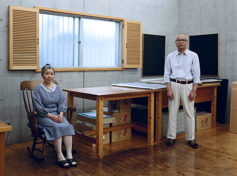 Kyoko eta Tomoharu Murakami | Thomas Struth | Guggenheim Bilbao Museoa