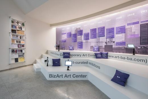 Proyecto de archivo sobre el arte contemporáneo de Shanghá