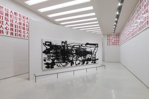 Yang Jiechang, Líneas de vida 1