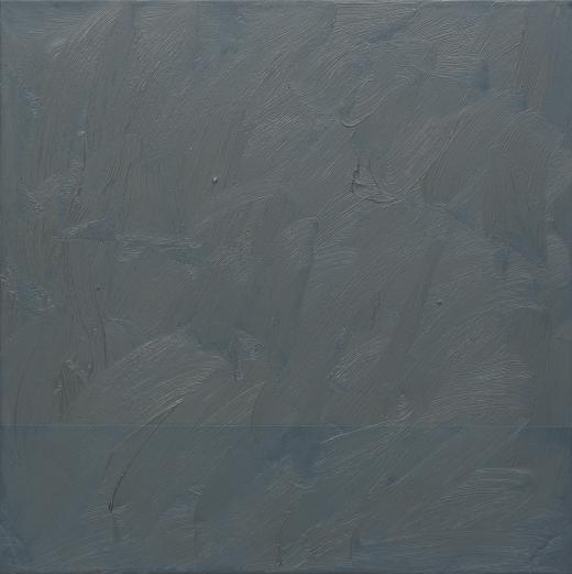 Seascape (grey)